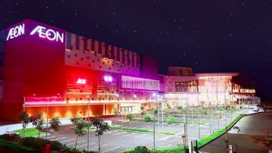 Photo of Ini Dia Mall Baru di Indonesia yang Bisa Bantu UMKM RI