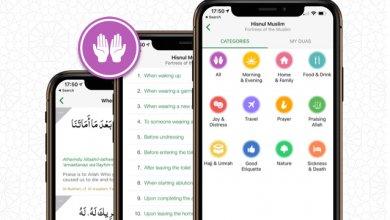 Photo of Inikah Dibalik Alasan Aplikasi Muslim Pro Menjual Data Para Penggunanya?