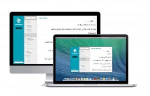 Aplikasi Quranesia karya Didats Triadi, iOS Developer dari Kota Malang (Gambar via didats.net)