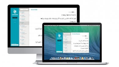 Photo of Quranesia Aplikasi Quran Digital Dengan Tampilan UI Terbaik Dari Kota Malang