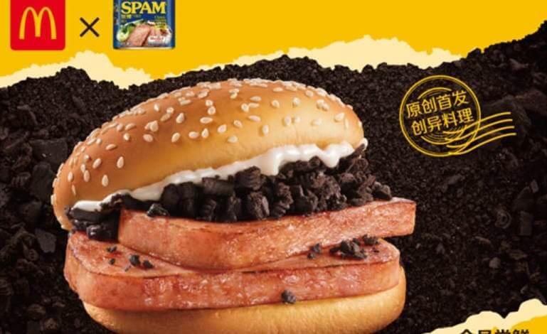 Inovasi menu baru McDonalds, burger rasa oreo (Foto via McDonalds China di cnn.com)